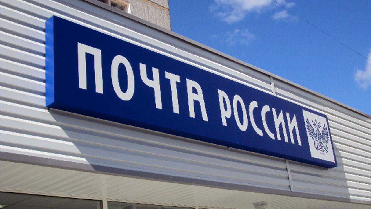 Фото: rezka55.ru