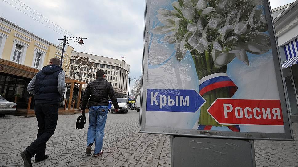 Фото: politdozor.ru