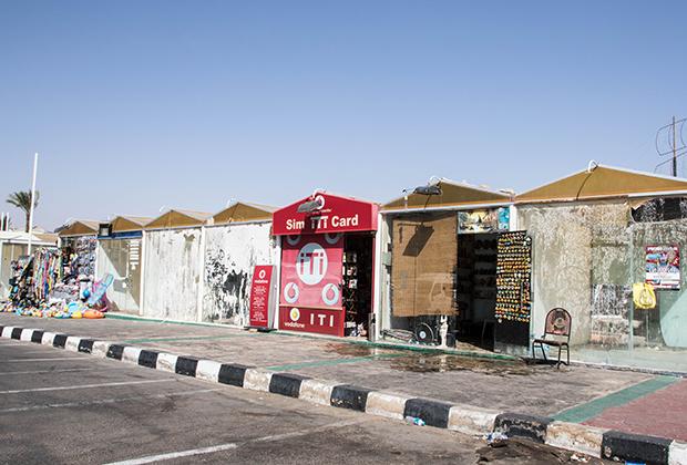Брошенные магазины в Шарм-эль-Шейхе. Фото: Lenta.ru