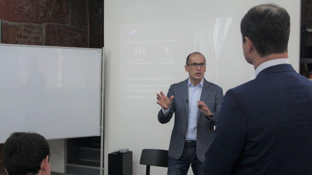 Александр Прасолов задал вопрос о расширении льгот для бизнеса. Фото: © «ДЕНЬ.org»
