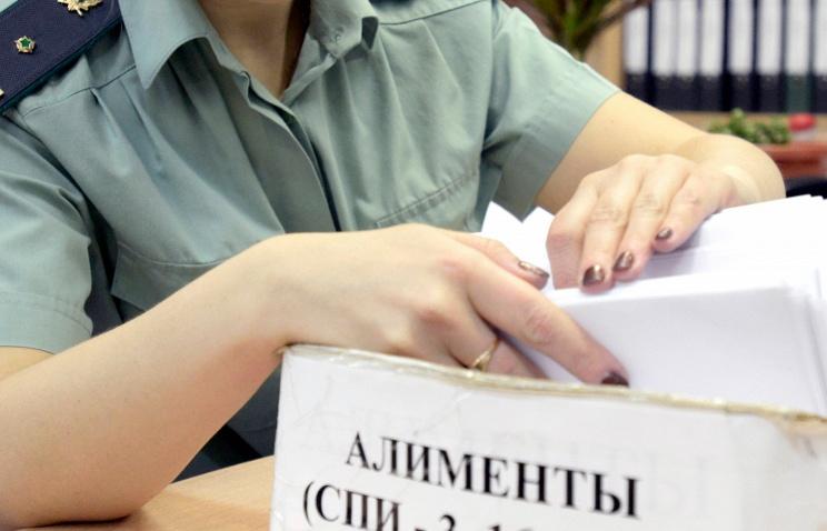 Фото: alimentu.ru