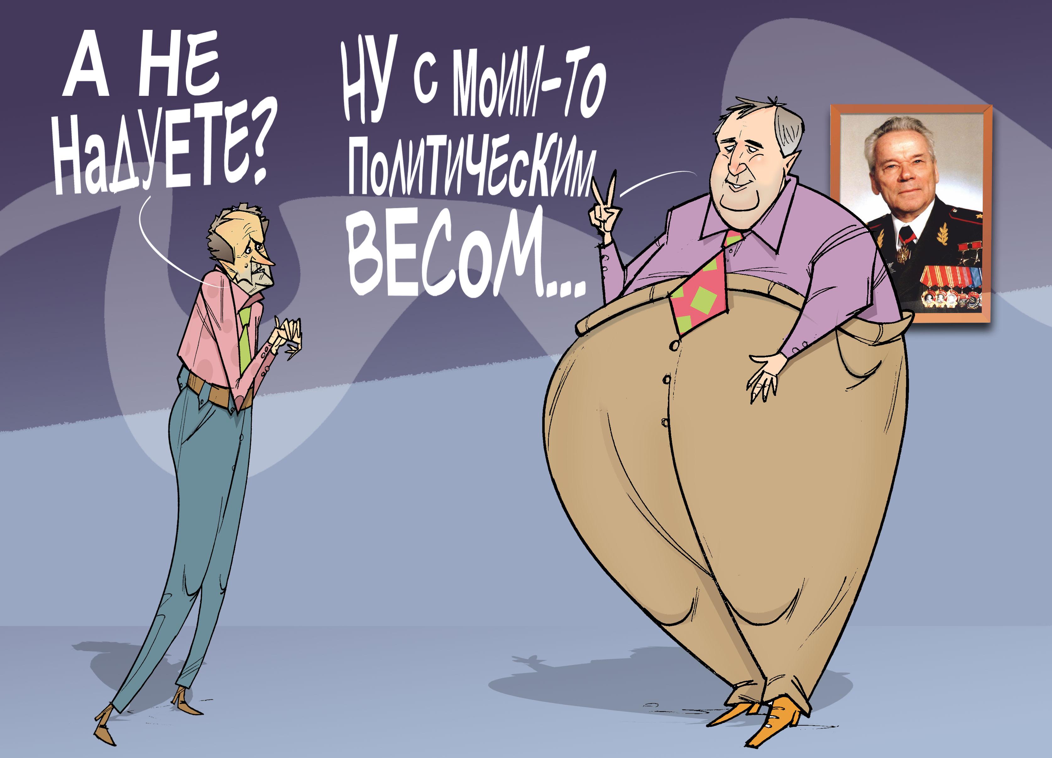 """Тяжеловес. А не надуете? #ПрезидентУР #Волков #Рогозин #Калашников © Газета """"День"""" 2013"""