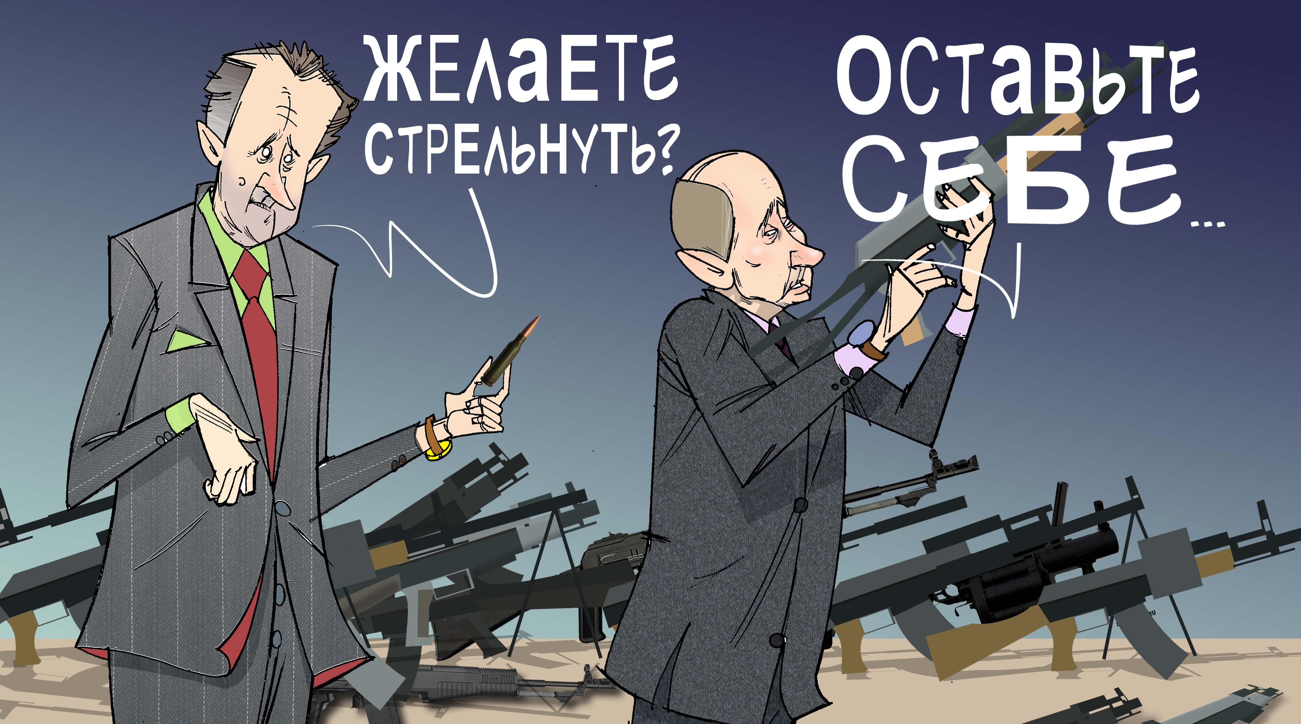 "Последний патрон. #Путин #ПрезидентУР #Волков © Газета ""День"""