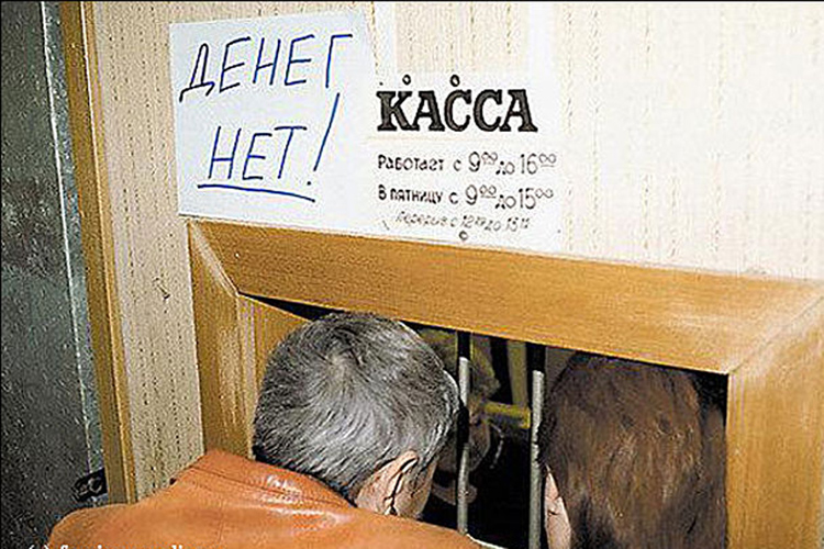 Фото: kharkov.ua