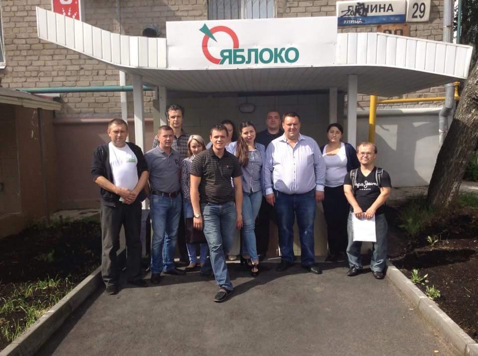 """Участники конференции регионального отделения партии """"Яблоко"""". Фото: facebook.com"""