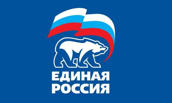 Итог на выборах - 53,19%, 32 мандата