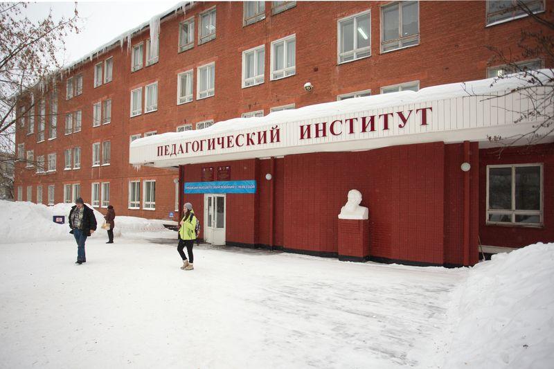 Глазовский пединститут. Фото: izvestiaur.ru