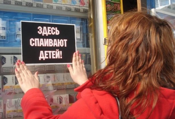 Фото: gazeta19.ru