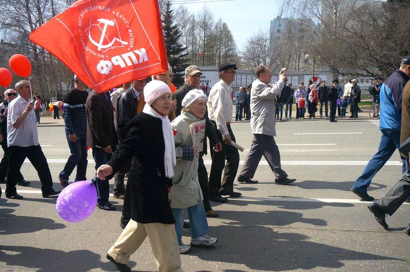 Ряды коммунистов