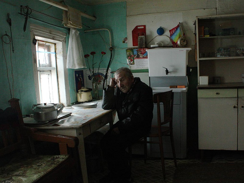 Фото: pervik66.ru