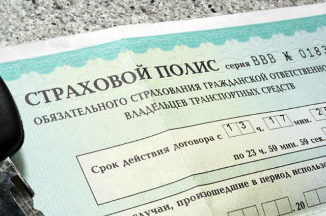 фото: chel.aif.ru