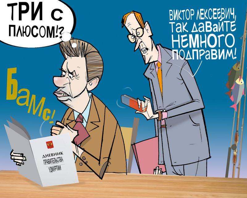 Источник: © Интернет-газета «ДЕНЬ.org»
