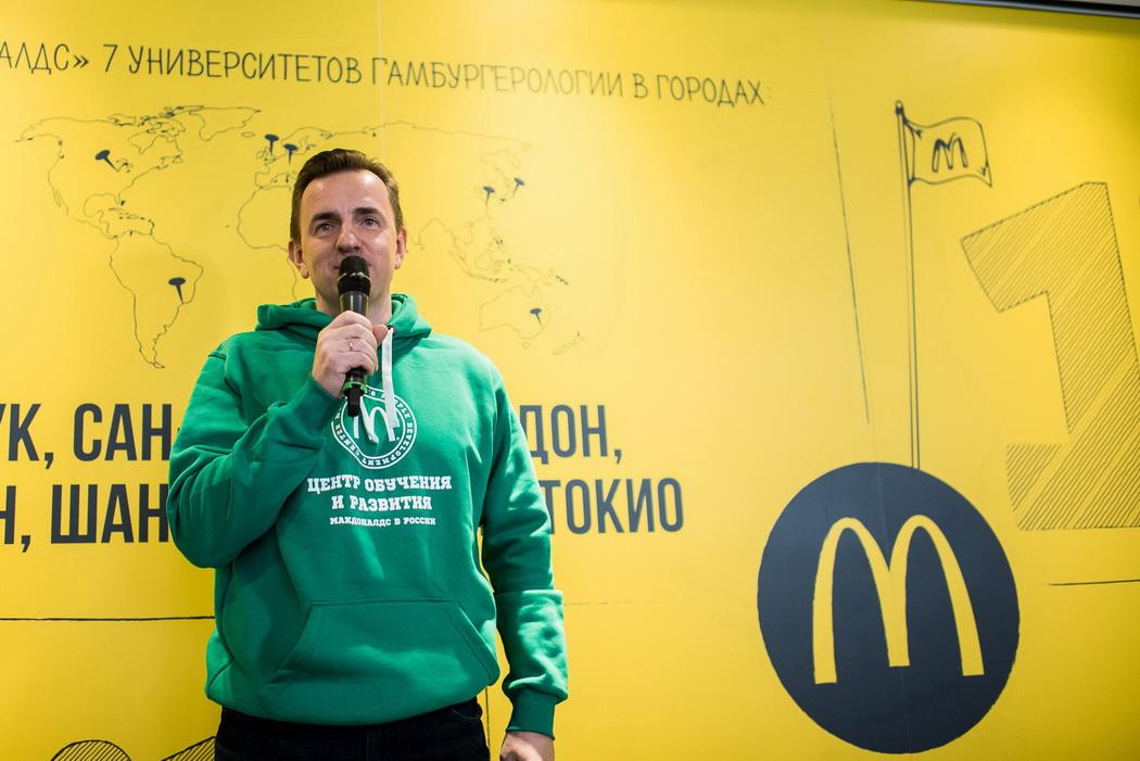 Здесь свои вузы — университеты гамбургерологии. Фото: mcdonalds.ru