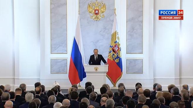 "Кадр эфира телеканала ""Россия 24"""