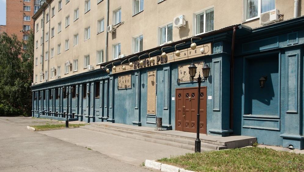 Фото: izhevsk.amaks-hotels.ru