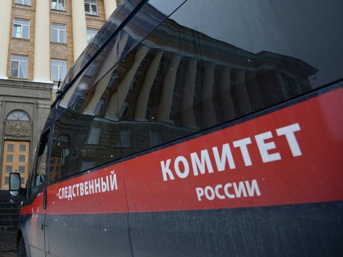 фото: open1.ru