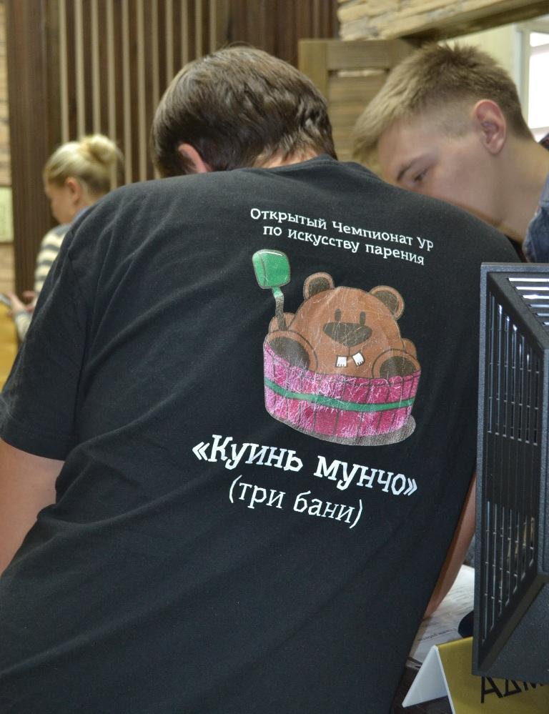 На банный семинар некоторые любители легкого пара надевали тематические одежды. Фото: Александр Поскребышев