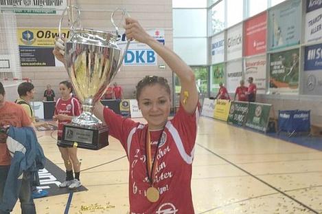 Наталья Решетникова. Фото: vk.com