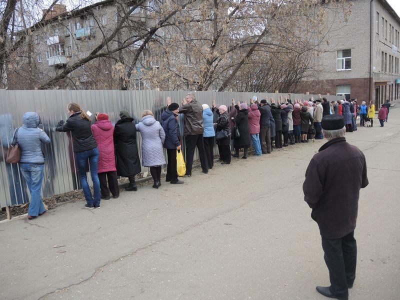 Акция протеста на ул. Ленина в Ижевске. Фото Юлия Сунцова.