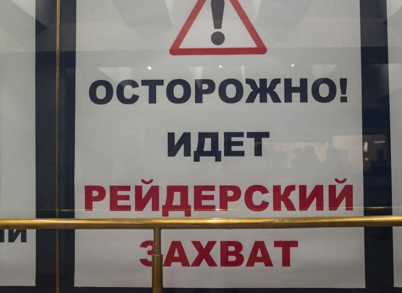 Двоевластие в садоводстве — это в первую очередь самый верный повод не платить членские взносы. Фото: vnnews.ru