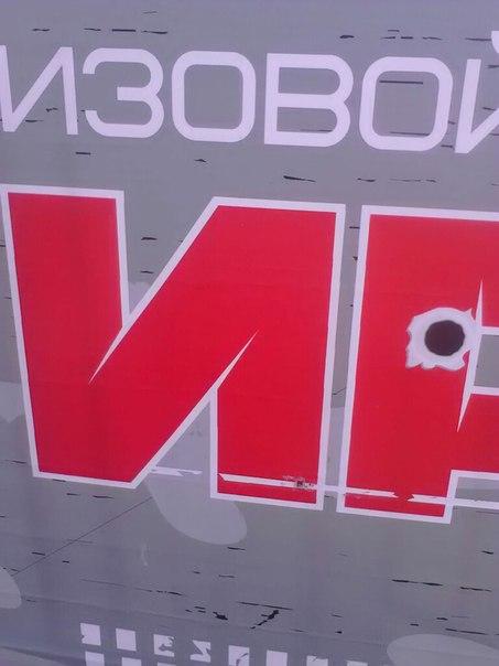 Фото: Сквозное отверстие с внешней стороны тира в Ижевске. Мария Корепанова