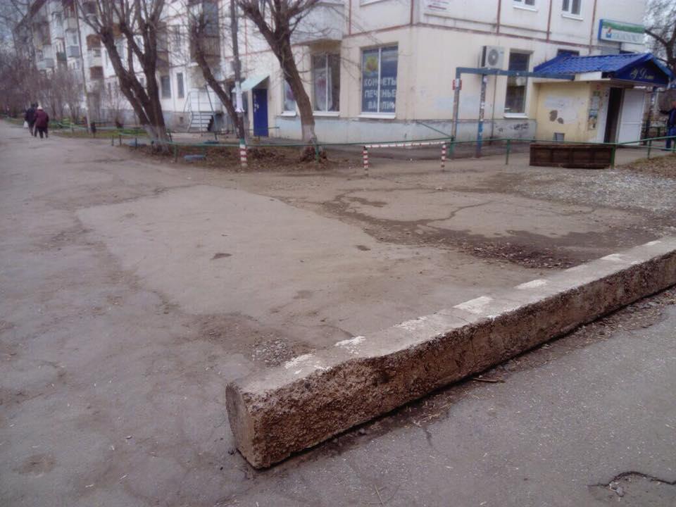 Фото: facebook.com (Олег Гарин)