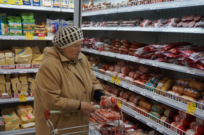 Инфляция в РФ вторую неделю держится науровне 0,1%