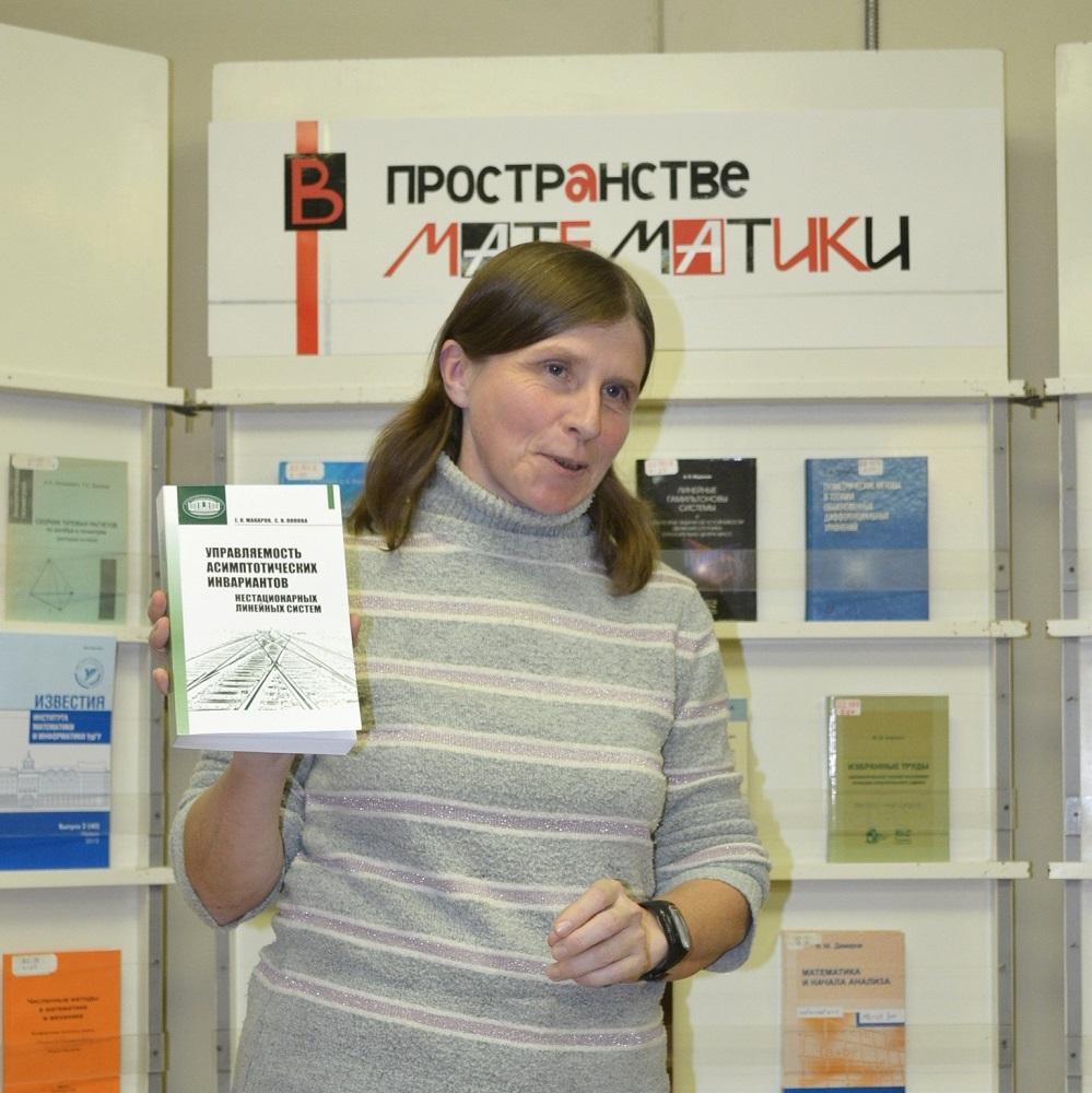 Светлана Попова примером для понимания своей книги сделала велосипед. Фото: Александр Поскребышев
