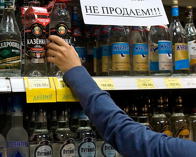 Фото: novomoskov.ru