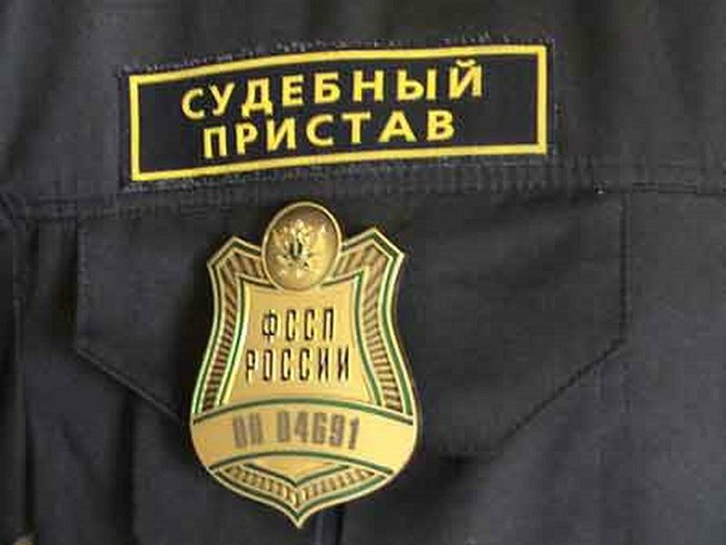 Фото: interdag.ru
