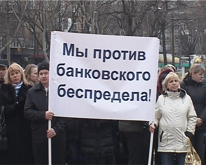 Фото: банки-биржи.рф