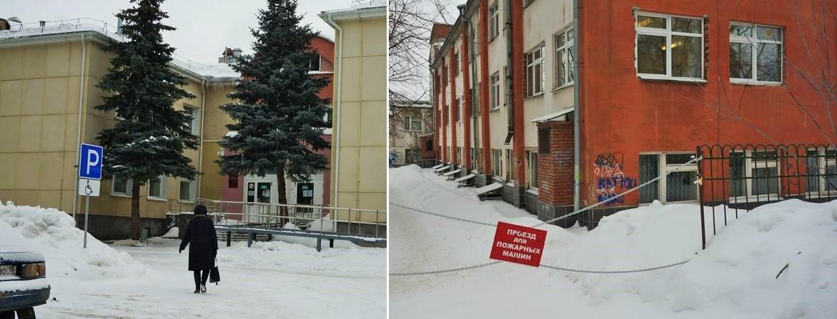 1 городская клиническая больница новокузнецк справочная