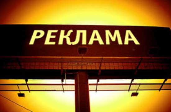 Фото: fedpress.ru