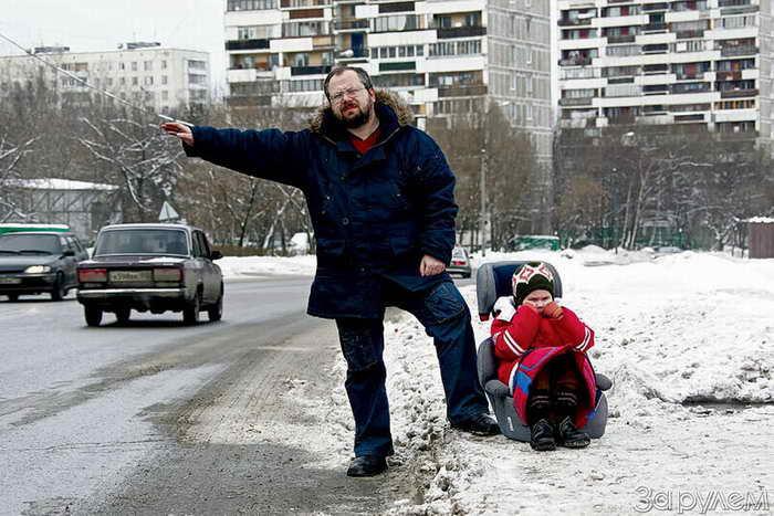 Фото: donnews.ru
