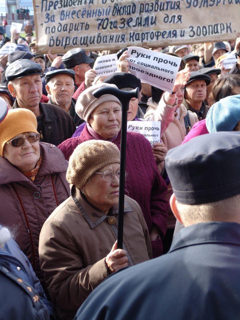 На митинге в защиту социального проездного. Фото: из архива газеты «День»