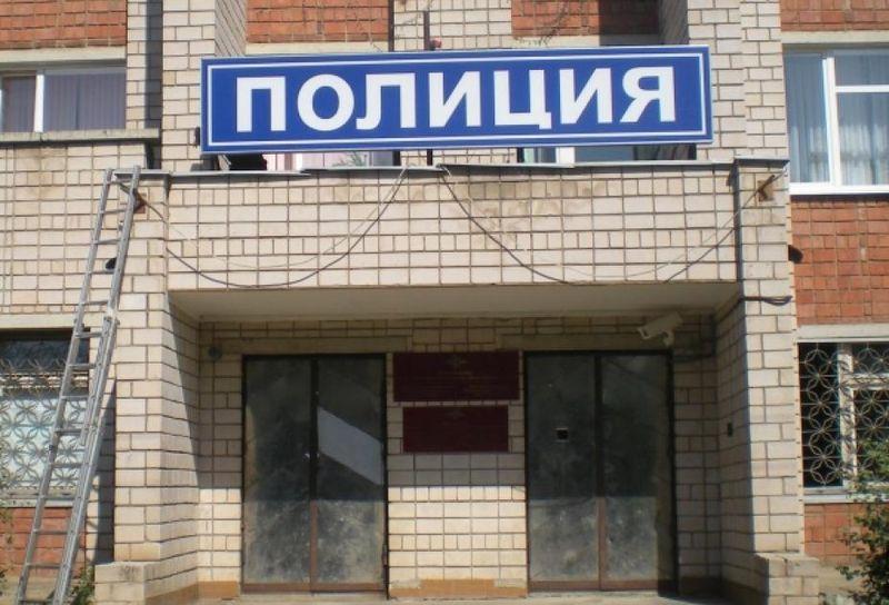 Фото: izhevskinfo.ru