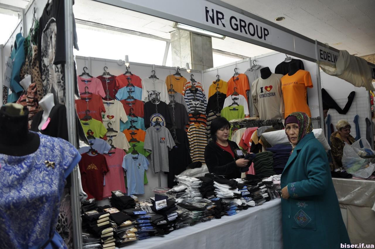 Товары из Бишкека активно замещают снижение поставок из Турции и Европы. Фото: bestbiser.com
