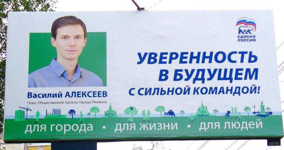 Фото: vk.com (Василий Алексеев)