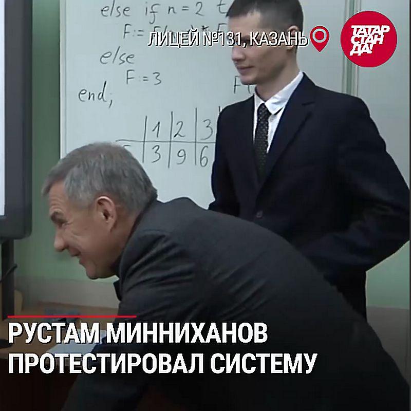 Фрагмент видео: тг-канал Аппаратная