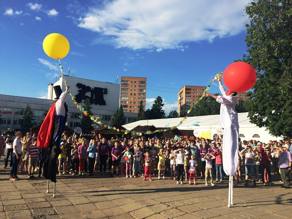 Торжественное открытие фестиваля. Фото: ©День.org