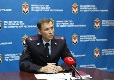 Алишер Асмандьяров. Фото: пресс-служба МВД по УР