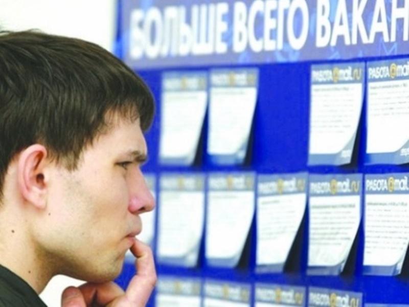 Фото: newsmgn.ru