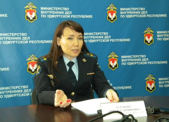 Начальник отдела СЧ СУ МВД по УР Анна Буракова