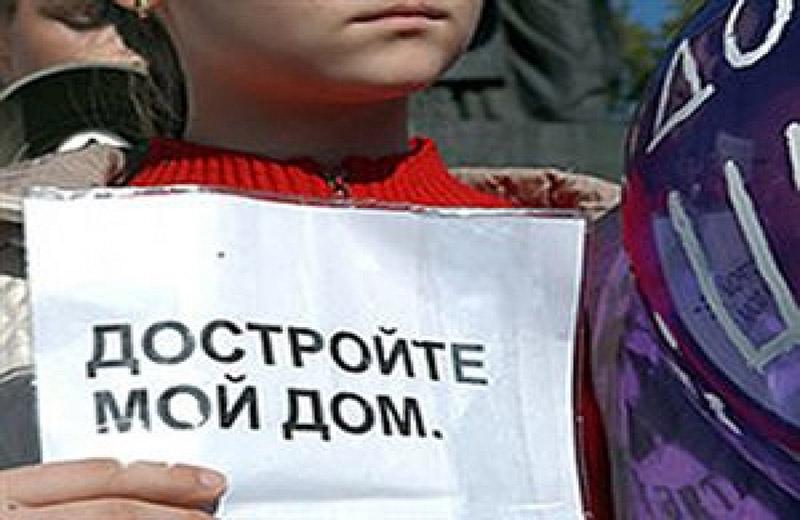Фото: biz-novostroy.ru