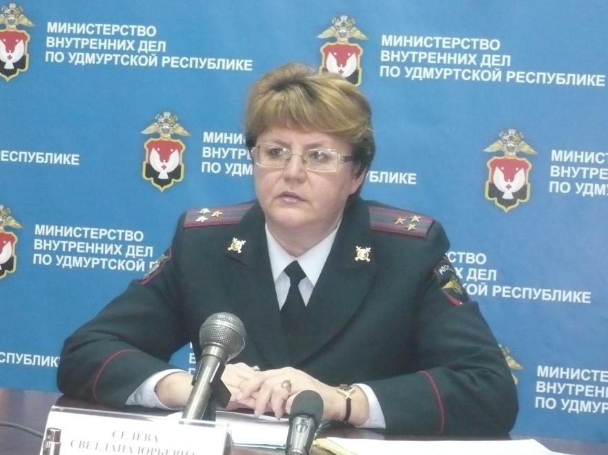 Светлана Селева. Фото: izvestiaur.ru
