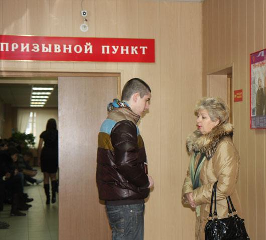 Фото: odintsovo.info