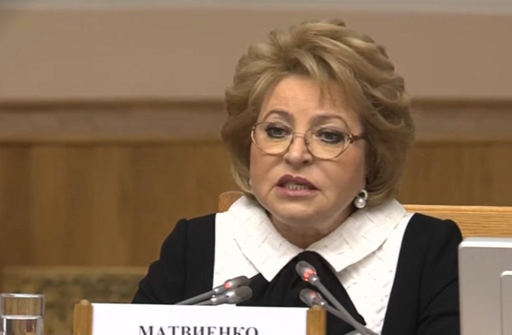 Валентина Матвиенко. Фото: скриншот с видеоролика пресс-службы Совета Федерации.