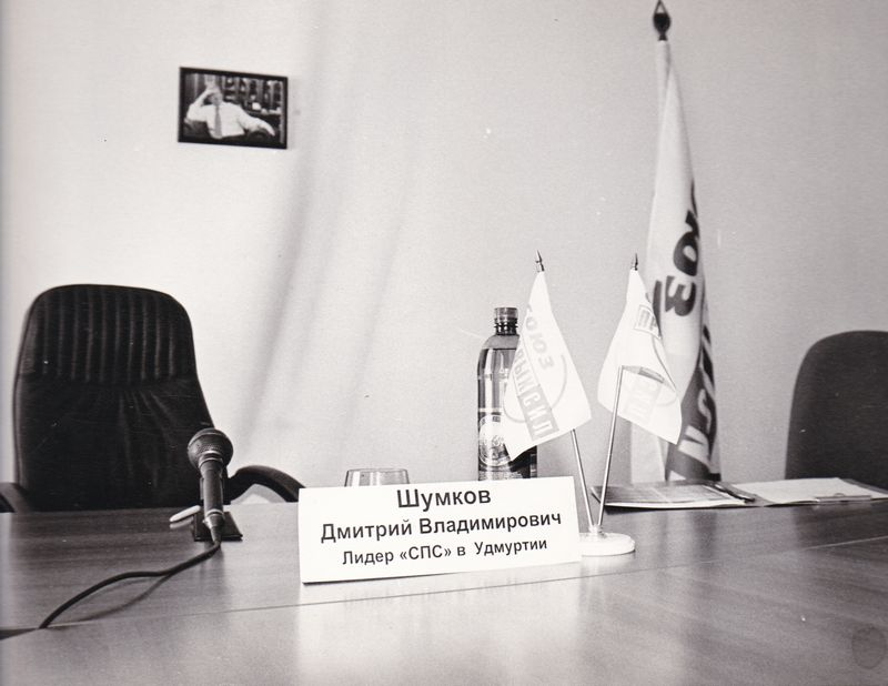 Фото из архива ©газета День