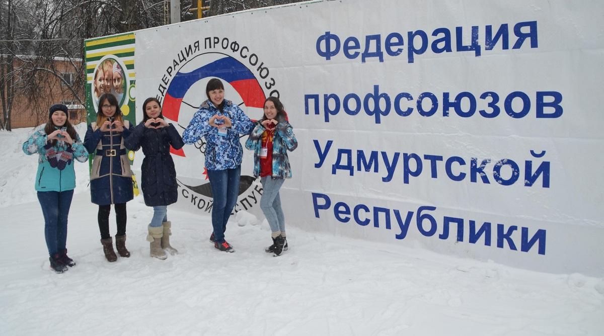 В Удмуртии весьма «няшные» профсоюзы. Фото: fpur.ru