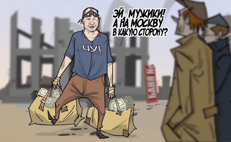 Источник: газета «Денёк». Художник Влад Бабушкин